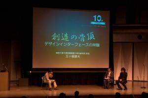 五十嵐先生と塚本先生、寺田先生の対談