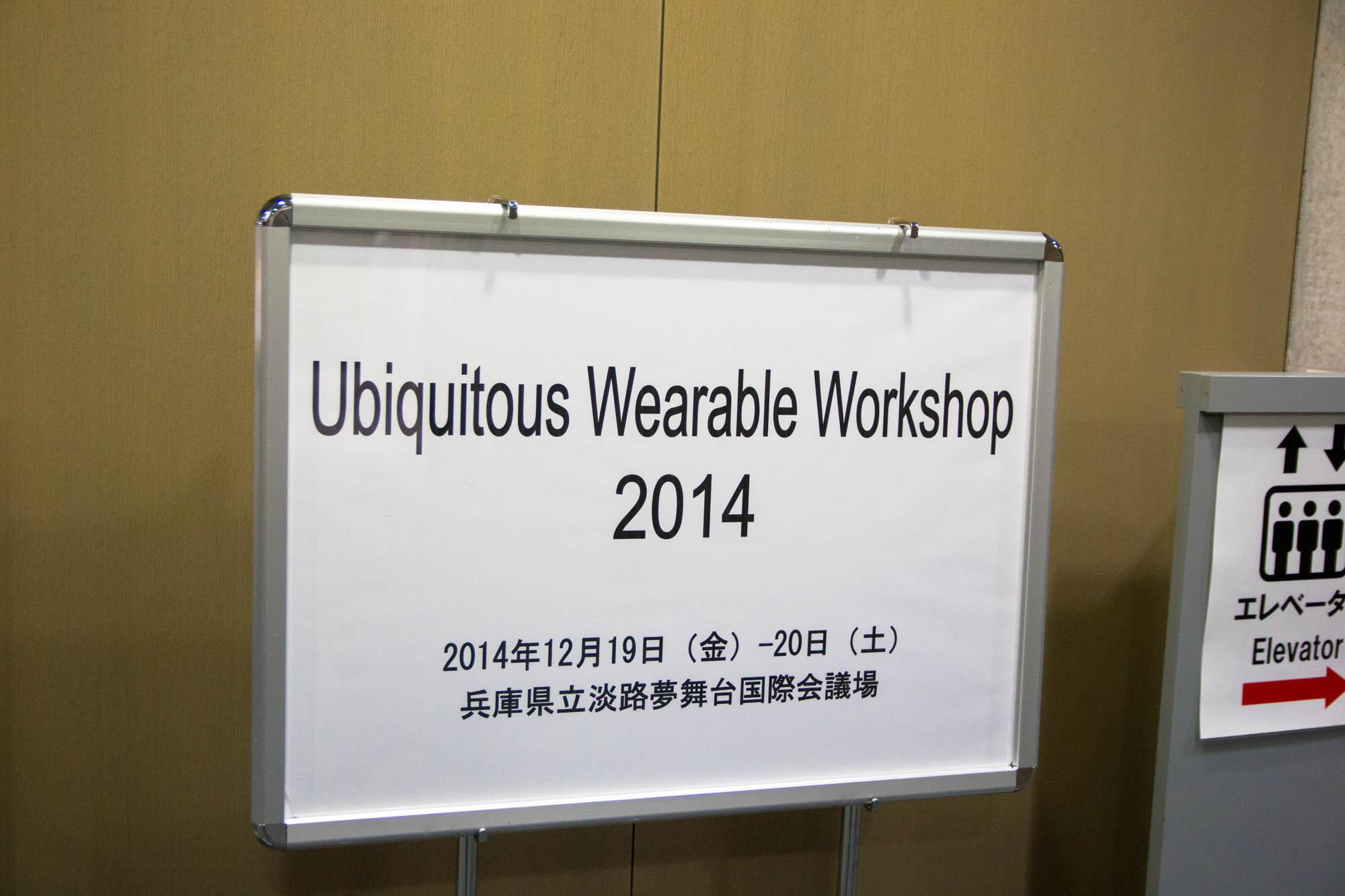 UWW2014