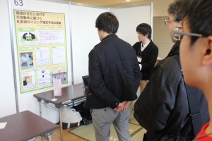 山田の発表