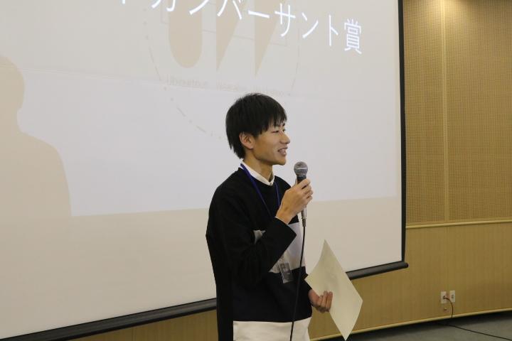 最後に塚本先生も発表