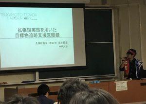 オタクコスプレで発表する久保田