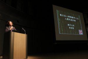 寺田先生講演「提示系心理情報学による人間改造計画」