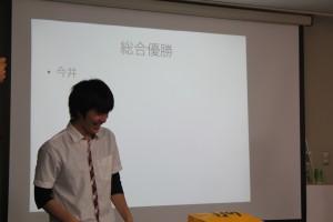 教員賞&総合優勝